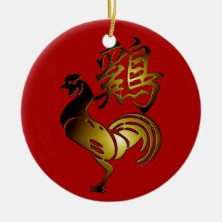 Signe 2017 de coq et calligraphie chinois O rond Ornement Rond En Céramique