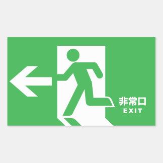 Signe japonais de sortie de secours