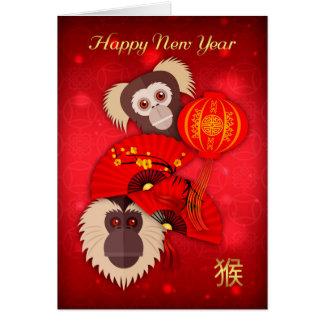 Singe, nouvelle année chinoise, année de la carte