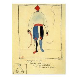 Soldat de Kazimir Malevich- Cartes Postales