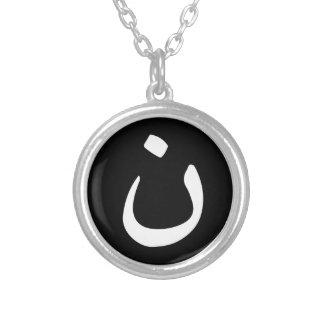 Solidarité chrétienne Nasrani Irak noir et blanc Collier