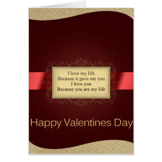 Souhaitez-vous la Saint-Valentin Carte De Vœux