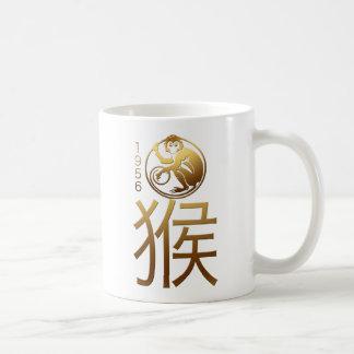 Soutenu dans la tasse d'astrologie de Chinois de