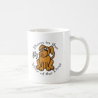 Soutenu par année du chien (chinois) mug