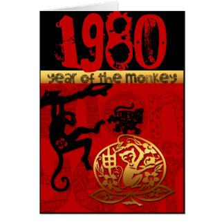 Soutenu pendant l'année 1980 de singe - carte de