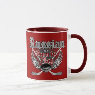 Soutenu pour jouer (Russe) Mug