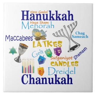 Souvenir de tuile de Hanoukka Grand Carreau Carré