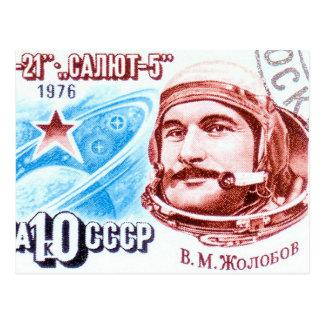 Soyuz 21 carte postale