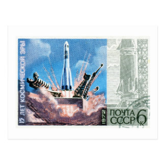 Soyuz Rocket Carte Postale