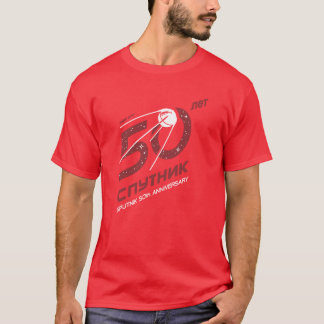 Sputnik 50th anniversary t-shirt