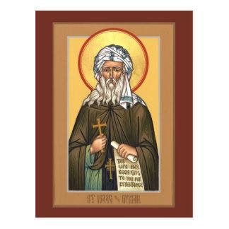St Isaac la carte syrienne de prière