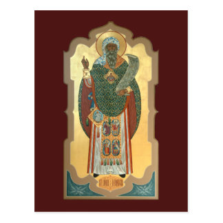 St John de carte de prière de Damas