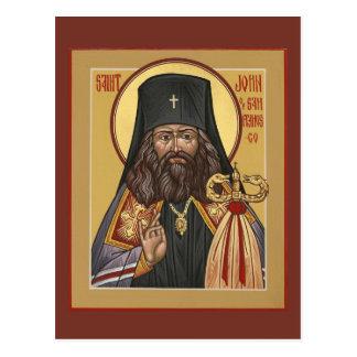 St John de carte de prière de San Francisco Carte Postale