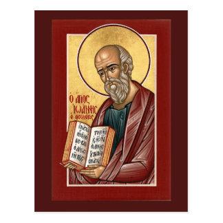St John la carte de prière de théologien