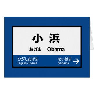 Station d'Obama, signe ferroviaire, Japon Carte De Vœux