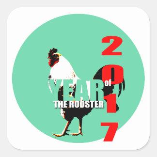 Sticker Carré Année 2017 de coq dans l'autocollant vert du