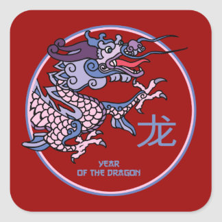 Sticker Carré Année chinoise du dragon