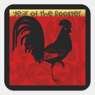 Sticker Carré Année de l'autocollant carré du coq 2017