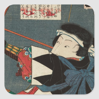 Sticker Carré Art vintage classique d'Ukiyo-e Kyudo Archer