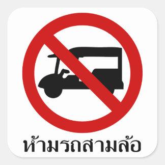 Sticker Carré AUCUN ⚠ thaïlandais de panneau routier de ⚠ de