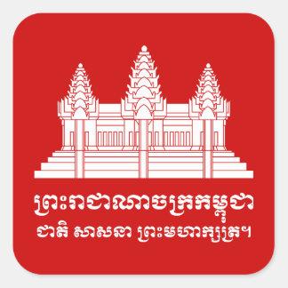 Sticker Carré Cambodgien d'Angkor Vat/drapeau de Khmer avec la