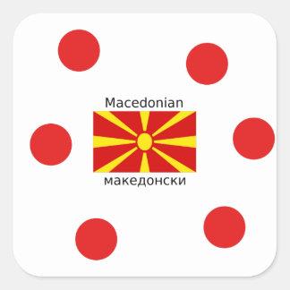 Sticker Carré Drapeau de Macédoine et conception macédonienne de