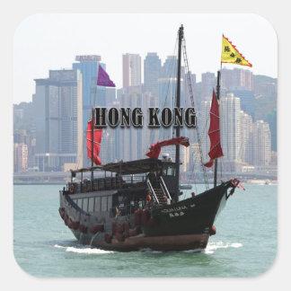 Sticker Carré Hong Kong : Ordure chinoise 2