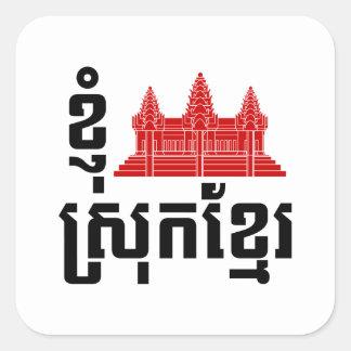 Sticker Carré I langue de Khmer d'Angkor (coeur) Cambodge