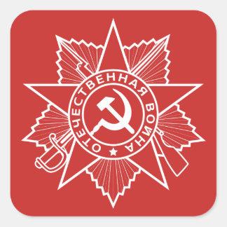 Sticker Carré Insignes communistes marteau et blanc de faucille