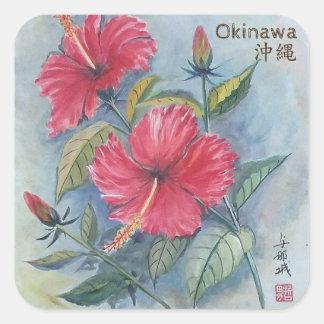 Sticker Carré Ketmie d'autocollant de peinture, l'Okinawa, Japon