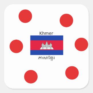Sticker Carré Langue de Khmer et conception de drapeau de