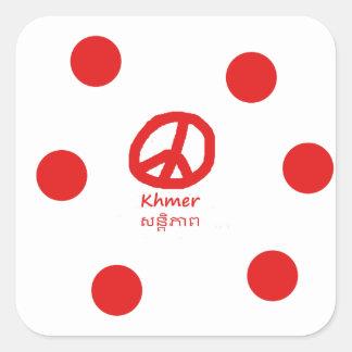 Sticker Carré Langue de Khmer et conception de symbole de paix