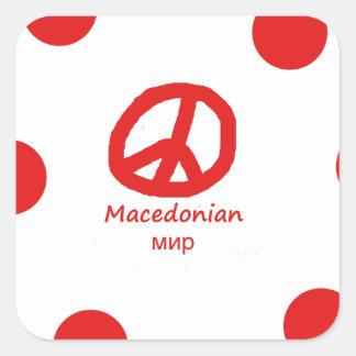 Sticker Carré Langue de Macédoine et conception de symbole de