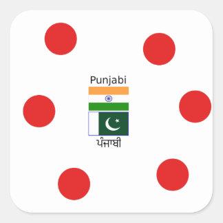 Sticker Carré Langue de Punjabi avec des drapeaux de l'Inde et