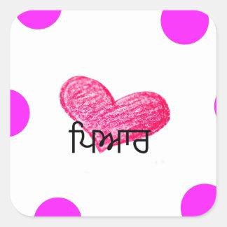 Sticker Carré Langue de Punjabi de conception d'amour