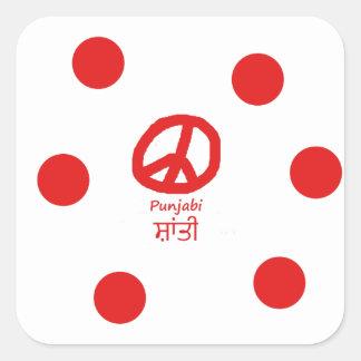 Sticker Carré Langue de Punjabi et conception de symbole de paix