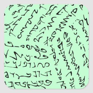 Sticker Carré les mots sont magiques (le vert en bon état)
