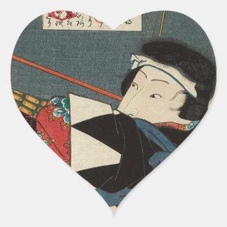 Sticker Cœur Art vintage classique d'Ukiyo-e Kyudo Archer