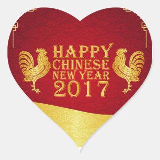 Sticker Cœur Coq 2017 de style chinois de nouvelle année