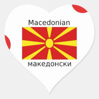 Sticker Cœur Drapeau de Macédoine et conception macédonienne de