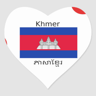 Sticker Cœur Langue de Khmer et conception de drapeau de