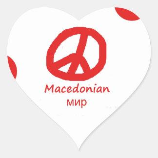 Sticker Cœur Langue de Macédoine et conception de symbole de