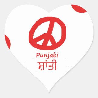 Sticker Cœur Langue de Punjabi et conception de symbole de paix