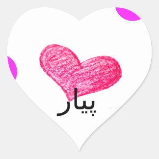 Sticker Cœur Langue de Sindhi de conception d'amour
