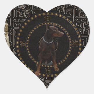 Sticker Cœur Pinscher de dobermann, forme ronde, chien dans le