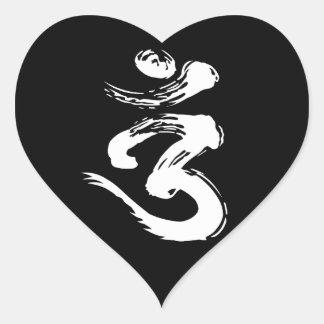 Sticker Cœur Symbole spirituel d'OM - produits de yoga