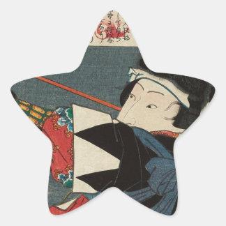 Sticker Étoile Art vintage classique d'Ukiyo-e Kyudo Archer