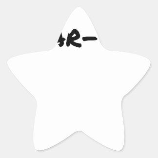 Sticker Étoile Cobol (Du Far-West) - Jeux de Mots- Francois Ville
