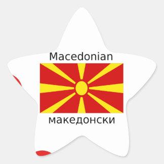 Sticker Étoile Drapeau de Macédoine et conception macédonienne de