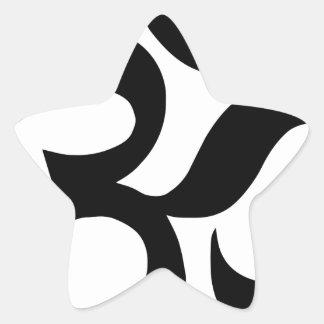 Sticker Étoile hindu3